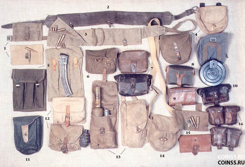 На главную.  Cумки и патронташи.  Личные вещи солдат РККА.